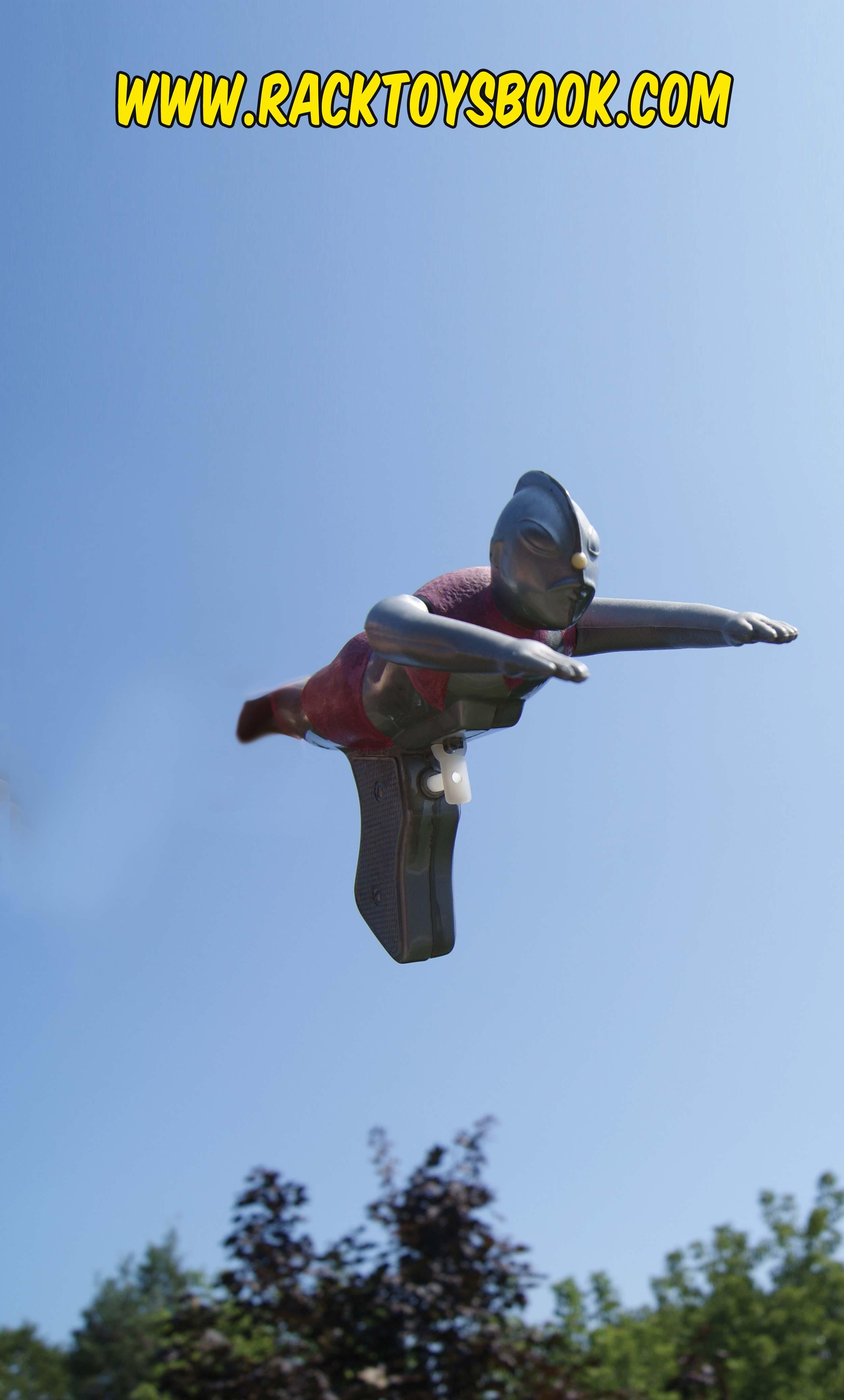 Ultraman Water Gun